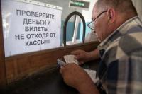 Для нелегальных интернет-казино предложили ограничить денежные переводы