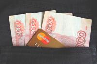 Должников не оставят без прожиточного минимума