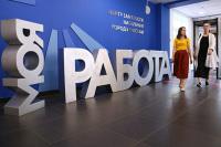«Единая Россия» планирует осенью внести новые поправки к закону о занятости