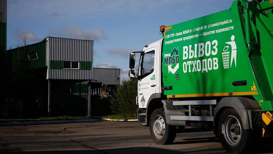 """Единый мусорный оператор оплатит вывоз """"хвостов"""" с завода в Янино"""