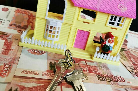ФАС предлагает упростить рефинансирование ипотеки