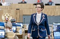 Фракции Госдумы 28 апреля встретятся с главой кабмина