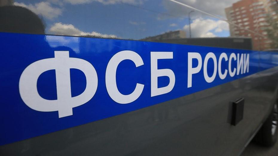 ФСБ задержала в Петербурге консула Украины за секретные данные