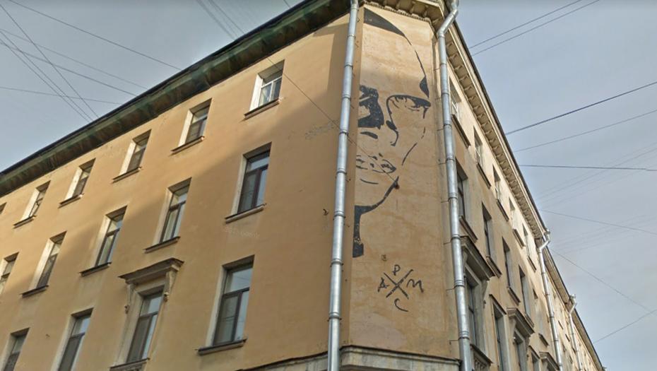Граффити с Хармсом в Петербурге могут сохранить за счёт авторов