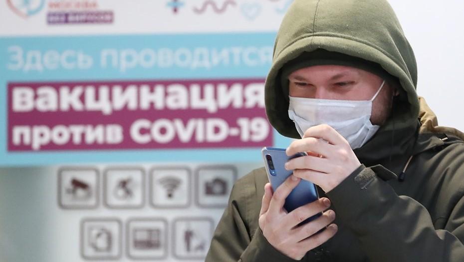 """Кабинет COVID-вакцинации откроют в """"Ледовом дворце"""""""