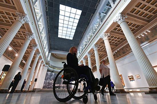 Кабмин утвердил систему электронных сертификатов для инвалидов