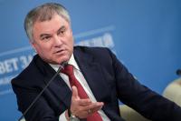 Матвиенко поздравила коллег с Днём российского парламентаризма