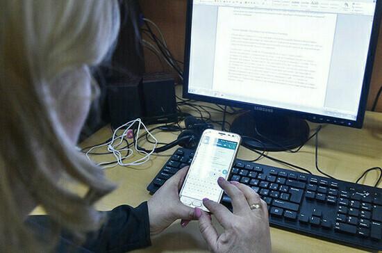 Минцифры: россияне смогут заключать онлайн-договор на оказание сотовой связи с июня