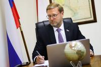 МЭР хотят наделить полномочиями в сфере международных связей муниципалитетов