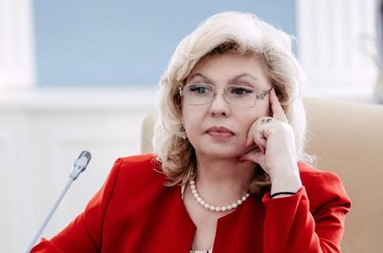 Москалькова попросила наделить правом проверять тюрьмы сотрудников аппарата омбудсмена