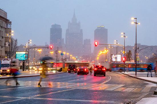 Москвичей предупредили об ухудшении погоды в ночь на 8 апреля
