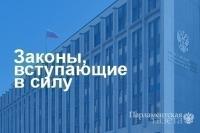На развитие оборонно-промышленного комплекса выделят 125 млрд рублей