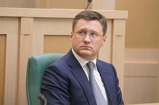 Новак назвал сроки завершения строительства «Северного потока — 2»