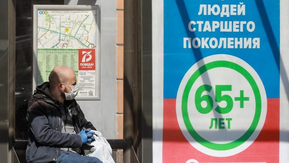 Новгородским пенсионерам грозит новая самоизоляция из-за COVID-19