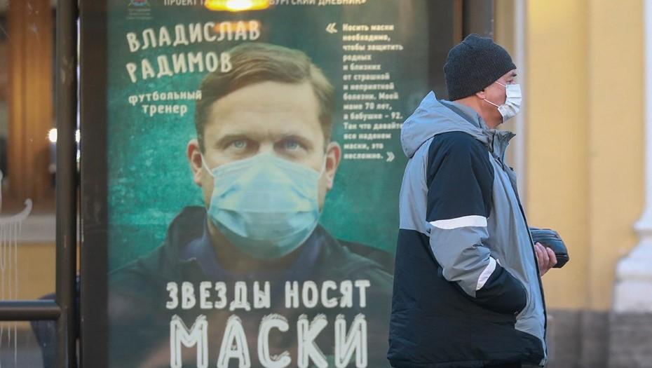Оперштаб Петербурга: вторая волна пандемии снижается нестабильно