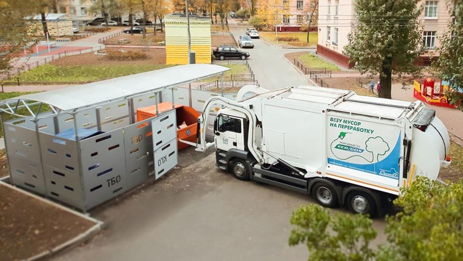 Отходы как источник дохода: топливо из мусора нашло своего покупателя