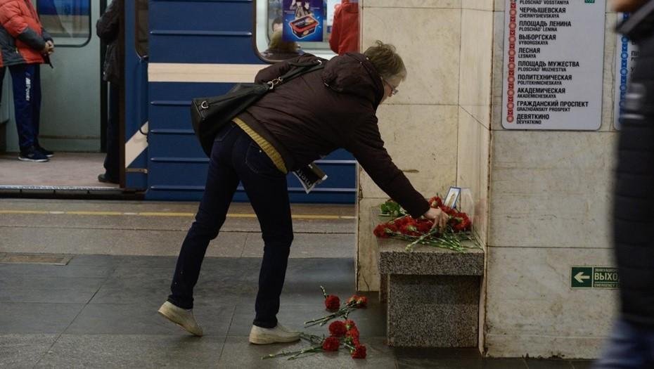 Петербург почтит память жертв теракта в метро