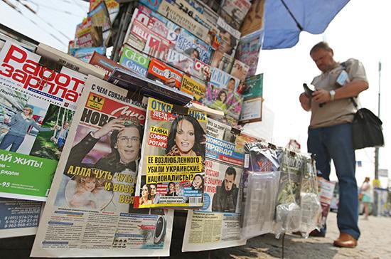 Порядок учреждения СМИ в России снова уточнят
