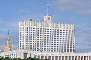 Правительство выделило 2,8 млрд рублей для ЕАО и Костромской области