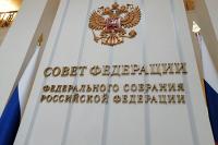Президент будет назначать директора ФСО после консультаций с Совфедом