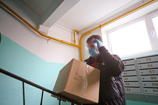 При курьерской доставке в чеке укажут код товара
