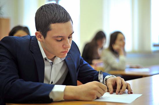 Проверка системы сдачи экзаменов перед ЕГЭ пройдёт в школах 13 мая