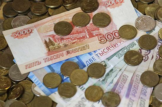 Прожиточный минимум трудоспособного населения за IV квартал 2020 года составил 12 273 рубля
