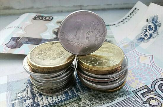 Прожиточный минимум в IV квартале 2020 года составил 11 329 рублей