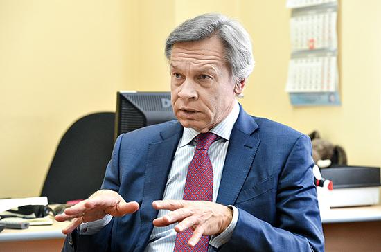 Пушков предупредил о рисках «нового раунда эскалации» в отношениях с США