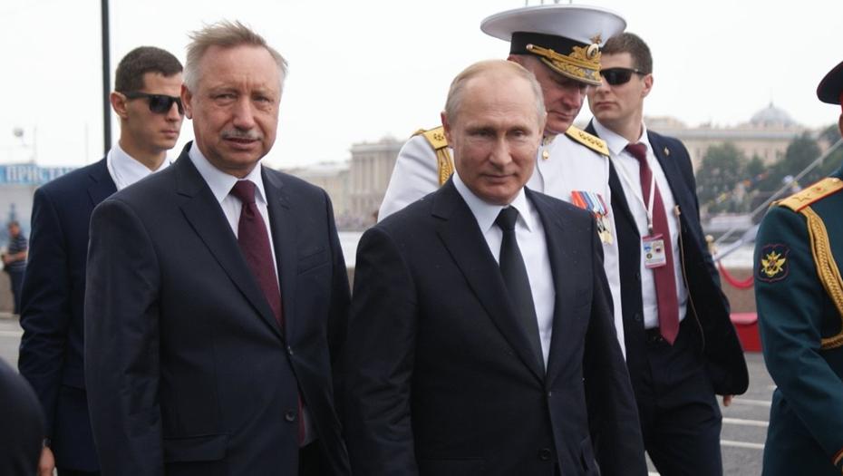 Путин начнёт визит в Петербург с заседания в Таврическом дворце