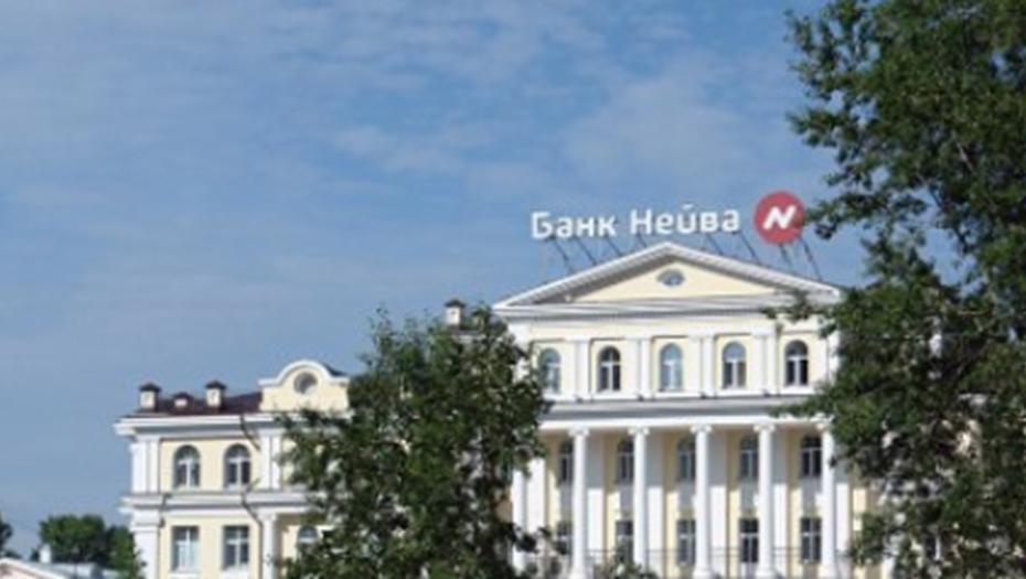 """""""Нейва"""" не прижилась в Петербурге"""