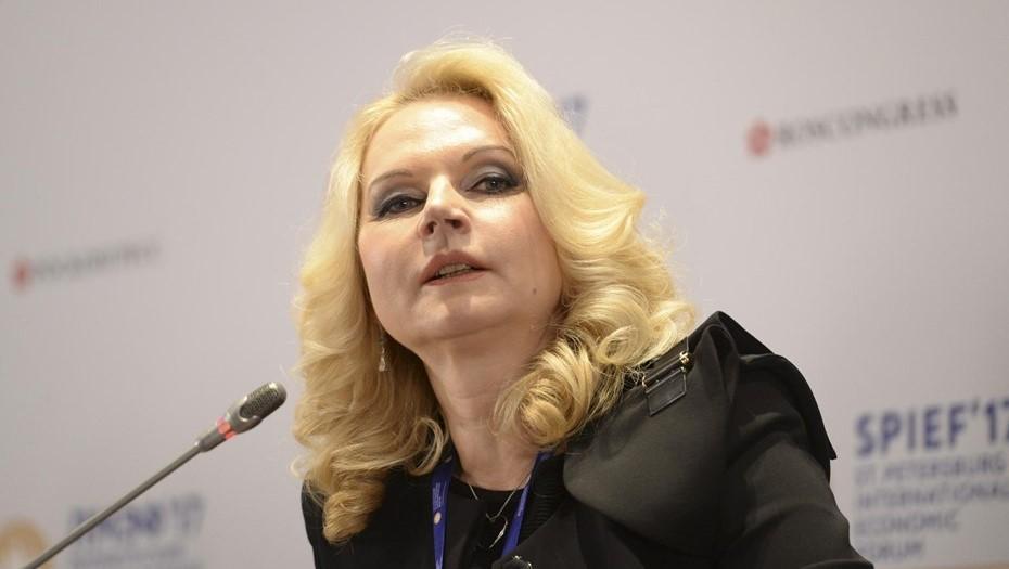 Россия не будет вводить новые ковид-ограничения на майские праздники
