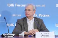 Россияне проверят ГАС «Выборы» перед сентябрьским голосованием