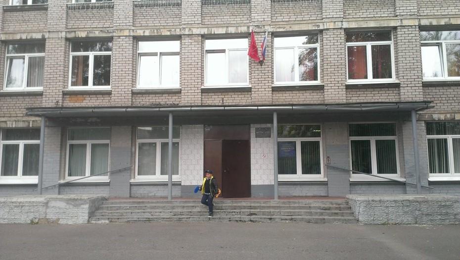 Школу в Московском районе перевели на удалёнку из-за вспышки кишечной инфекции