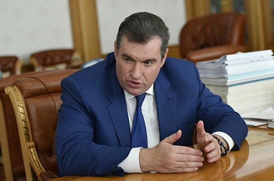 Слуцкий назвал пиаром позицию главы фракции Европарламента по санкциям