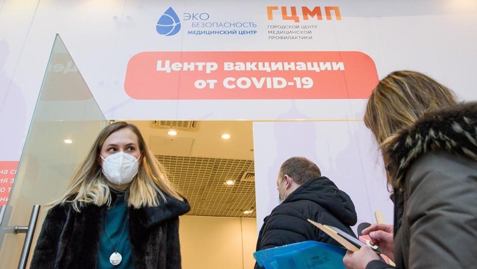 Соискатели стали в 3 раза чаще упоминать в резюме прививку от COVID