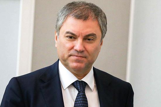 Спикер Госдумы призвал россиян поддерживать только «национально ориентированных политиков»