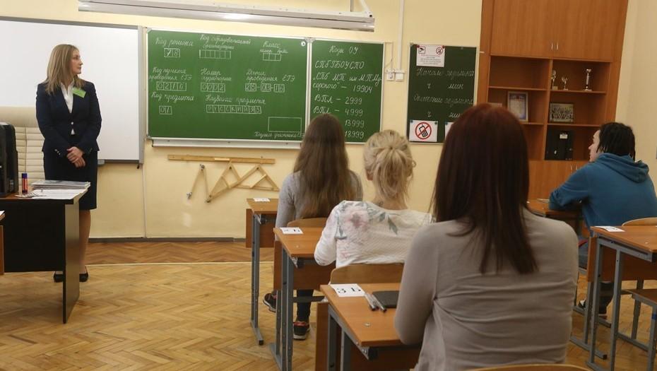 Стали известны даты проведения ОГЭ по русскому языку и математике