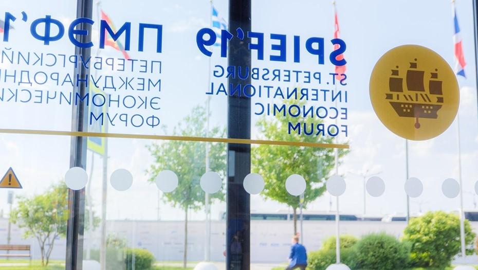Точное число гостей ПМЭФ станет известно за месяц до форума