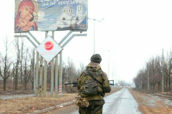 Украина избегает диалога по Донбассу, заявил депутат
