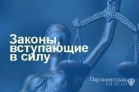 Уведомлять Росфинмониторинг о сомнительных сделках адвокаты и нотариусы будут по новым правилам