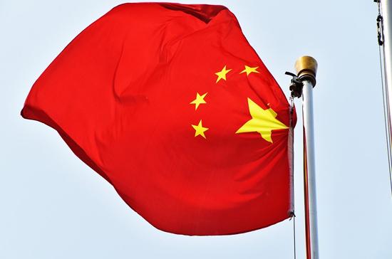 В Китае разъяснили, что понимают под многополярностью