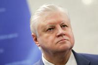 В России могут ужесточить ответственность коллекторов за незаконные действия по взысканию долгов