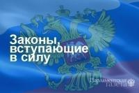 В России началась добровольная маркировка ювелирных изделий