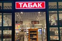 В России вступил в силу закон о минимальной цене на сигареты