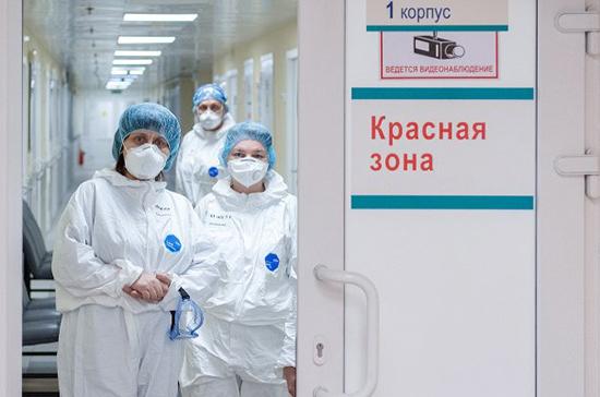 В России выявили 8 328 случаев заражения коронавирусом за сутки