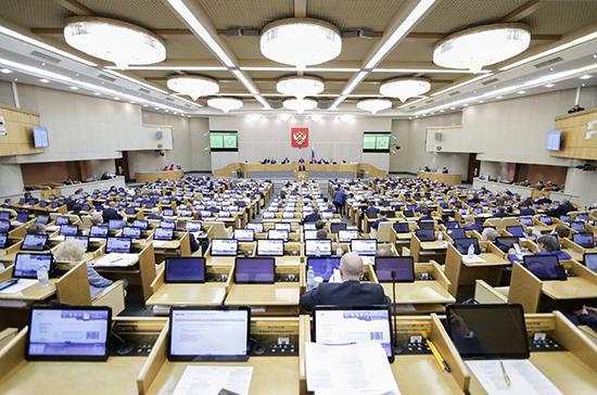 В законодательство предложили ввести понятие служебной тайны в области обороны