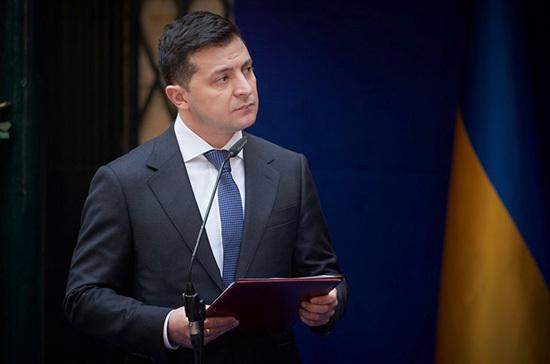 Зеленский ввел в действие санкции против Россотрудничества