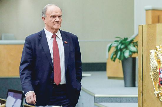 Зюганов переизбран председателем КПРФ