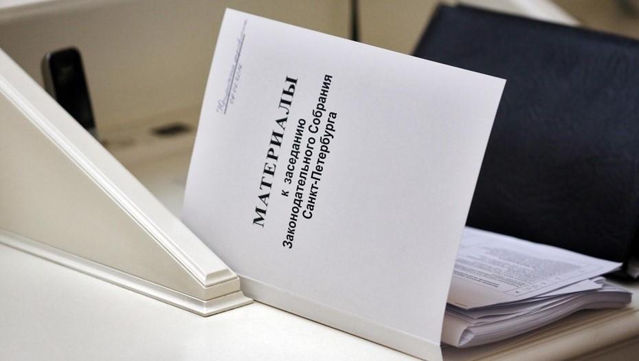 Борис Эйфман и Петр Яблонский избраны почётными гражданами Санкт-Петербурга